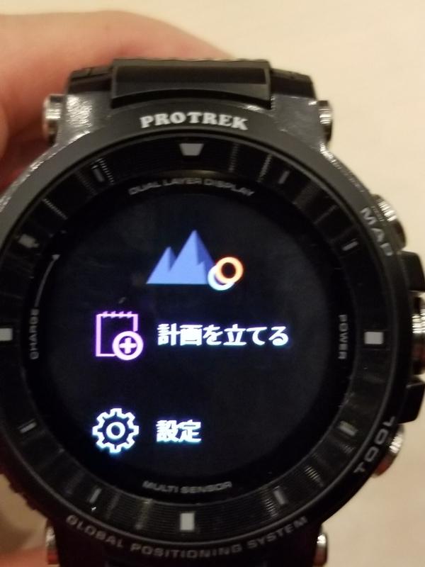 f:id:itokoichi:20181211213342j:plain