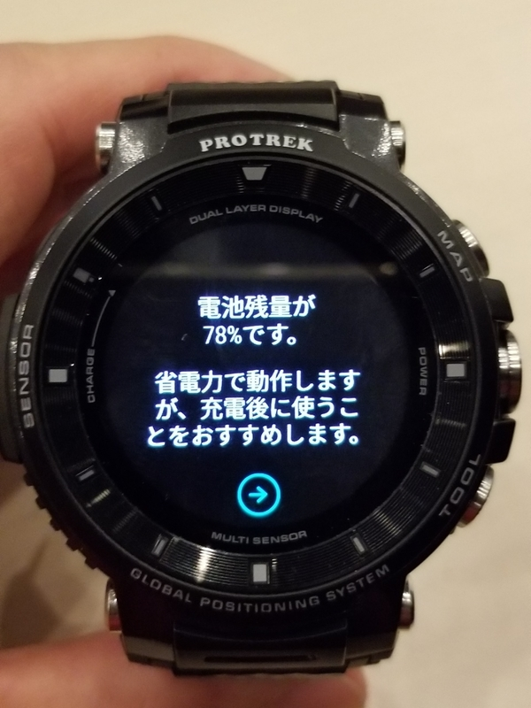 f:id:itokoichi:20181211213350j:plain