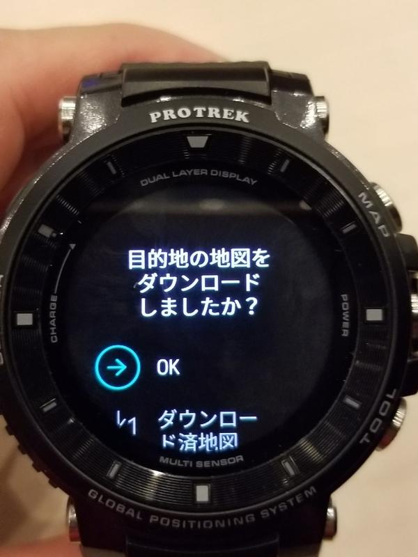 f:id:itokoichi:20181211213404j:plain