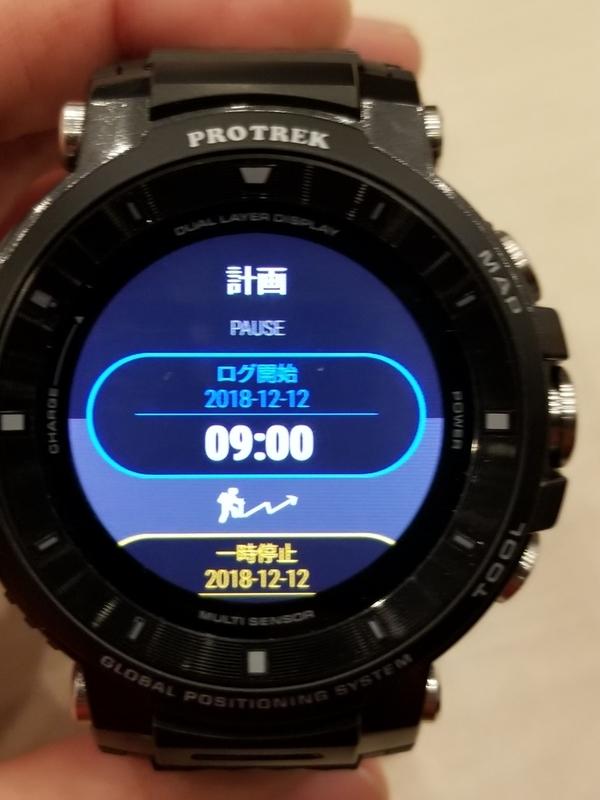 f:id:itokoichi:20181211213418j:plain
