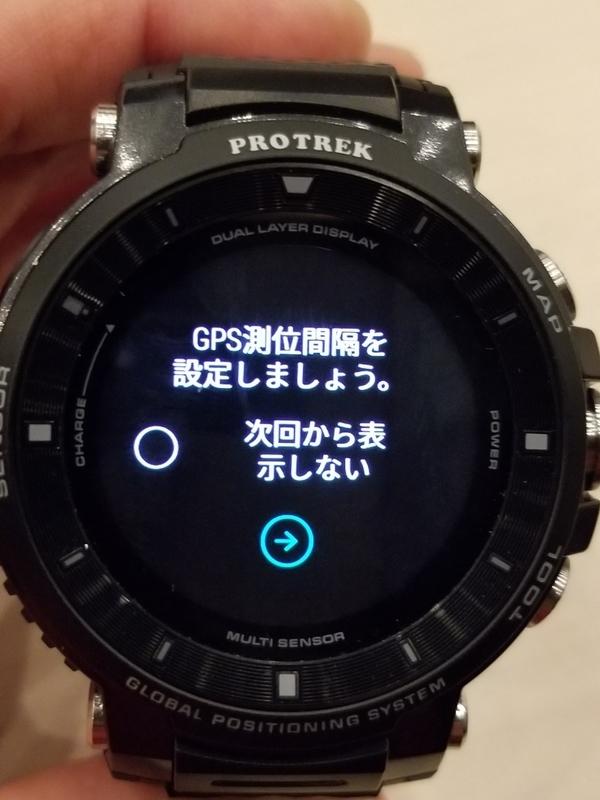 f:id:itokoichi:20181211213434j:plain