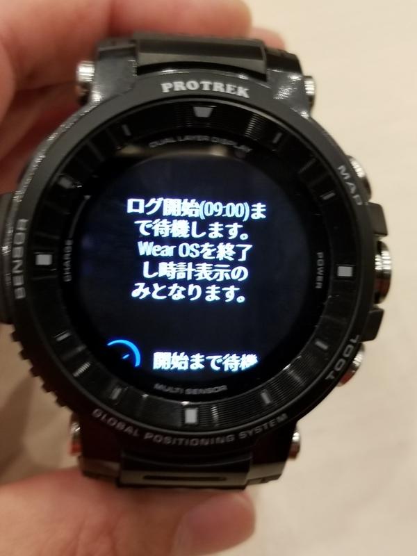 f:id:itokoichi:20181211213450j:plain