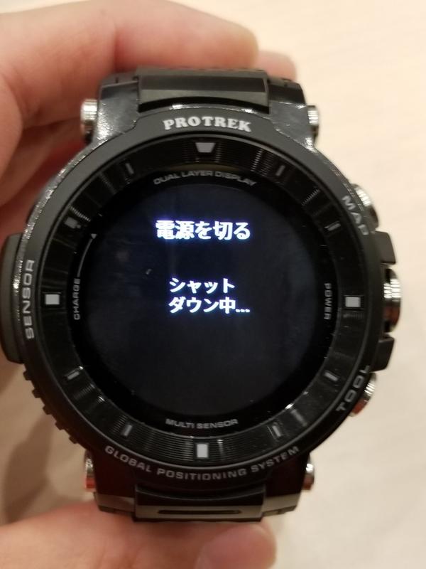f:id:itokoichi:20181211213459j:plain