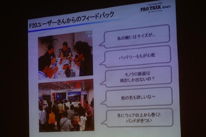 f:id:itokoichi:20181211213930j:plain