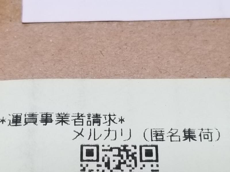 f:id:itokoichi:20181214143203j:plain