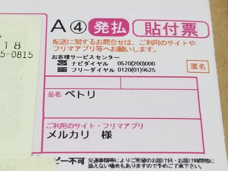 f:id:itokoichi:20181214143231j:plain