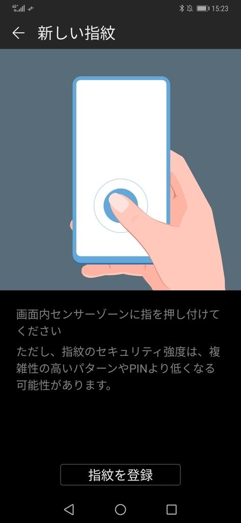 f:id:itokoichi:20181217171431j:plain