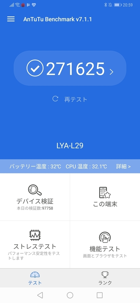 f:id:itokoichi:20181217171504j:plain
