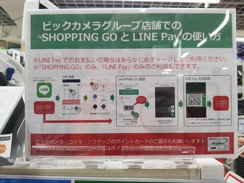 f:id:itokoichi:20181225233458j:plain