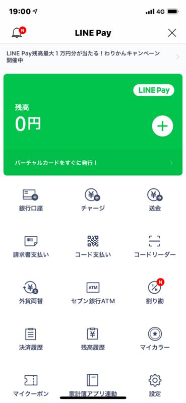 f:id:itokoichi:20181225234730j:plain