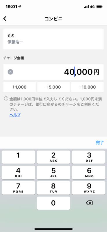 f:id:itokoichi:20181225234746j:plain