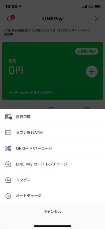 f:id:itokoichi:20181225234801j:plain