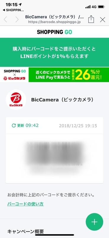 f:id:itokoichi:20181225235119j:plain