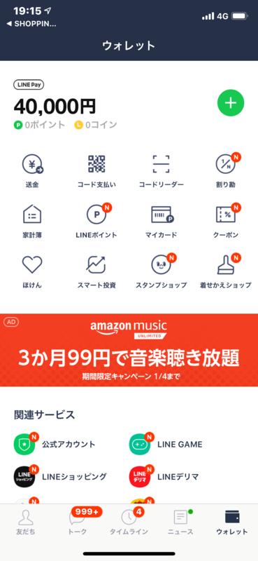 f:id:itokoichi:20181225235207j:plain