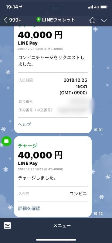 f:id:itokoichi:20181226000224j:plain