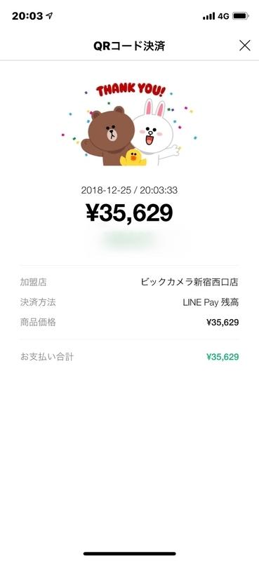 f:id:itokoichi:20181226000250j:plain