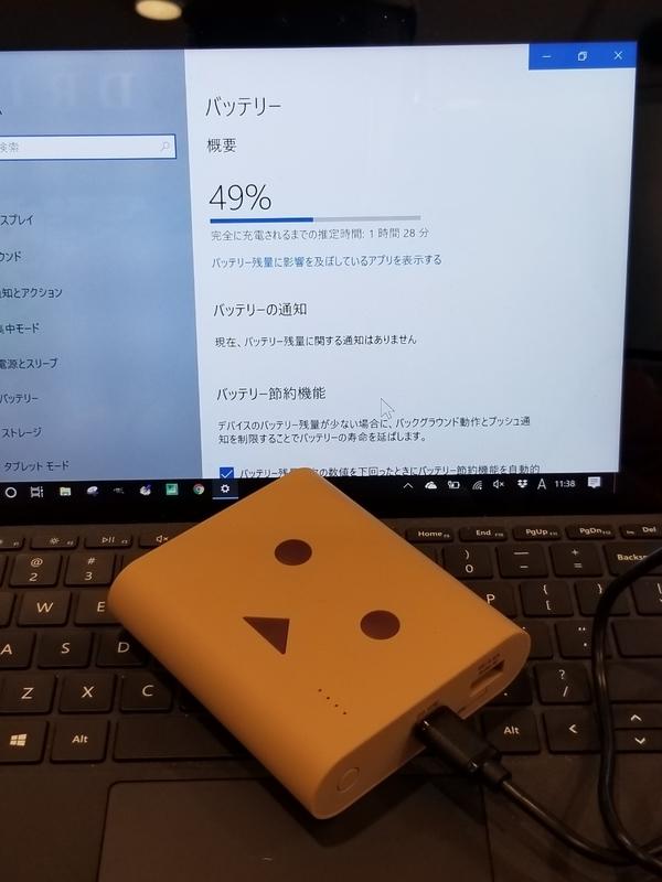 f:id:itokoichi:20181229113900j:plain