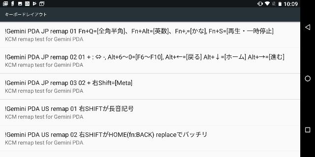 f:id:itokoichi:20190101104149j:image