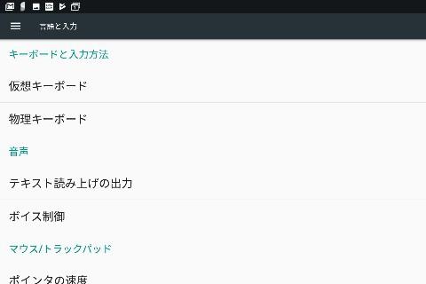 f:id:itokoichi:20190101205511j:plain