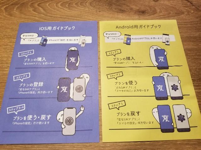 f:id:itokoichi:20190117213225j:image