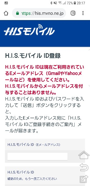 f:id:itokoichi:20190117213854j:image