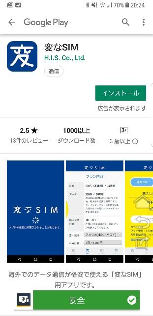 f:id:itokoichi:20190117213933j:image