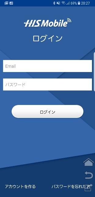 f:id:itokoichi:20190117214013j:image