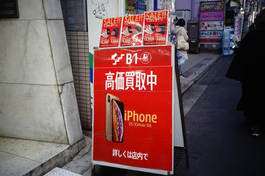 f:id:itokoichi:20190118235555j:plain