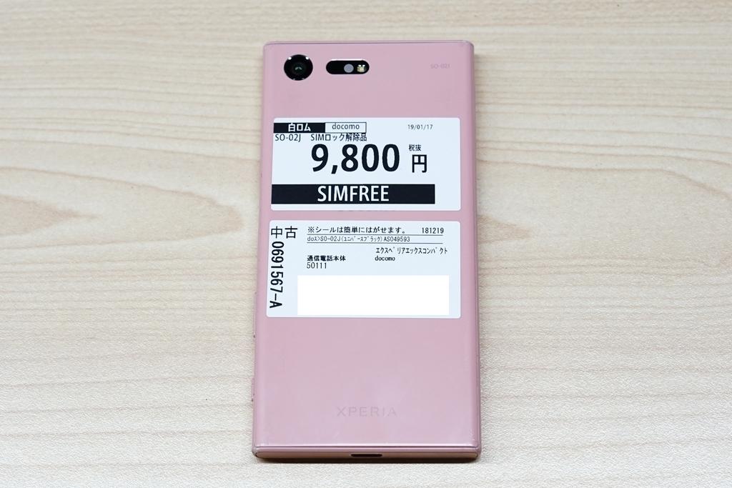 f:id:itokoichi:20190119000442j:plain