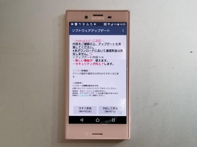 f:id:itokoichi:20190119182035j:image