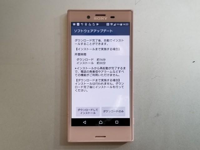 f:id:itokoichi:20190119182045j:image