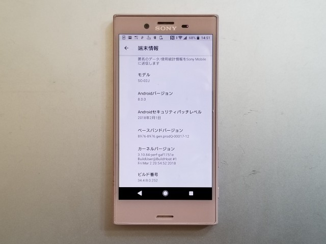 f:id:itokoichi:20190119182105j:image