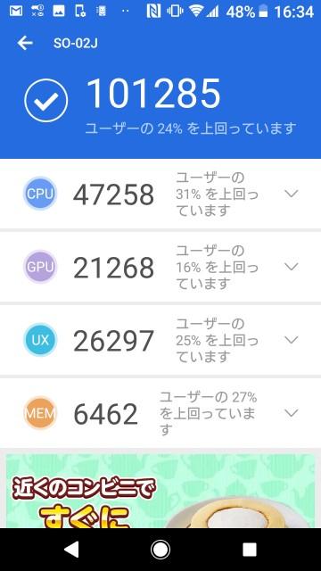 f:id:itokoichi:20190119192218j:image