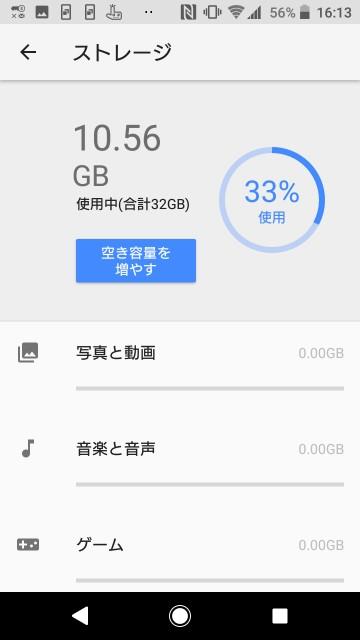 f:id:itokoichi:20190119192315j:image
