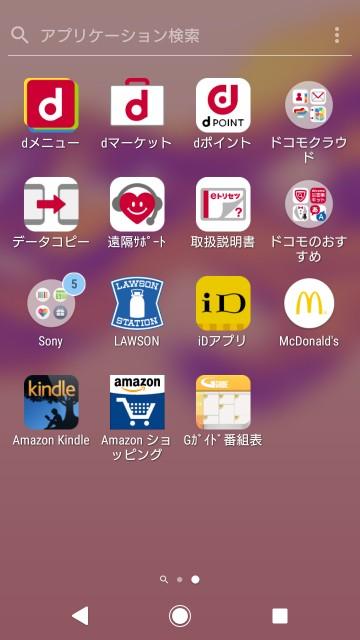 f:id:itokoichi:20190119192547j:image