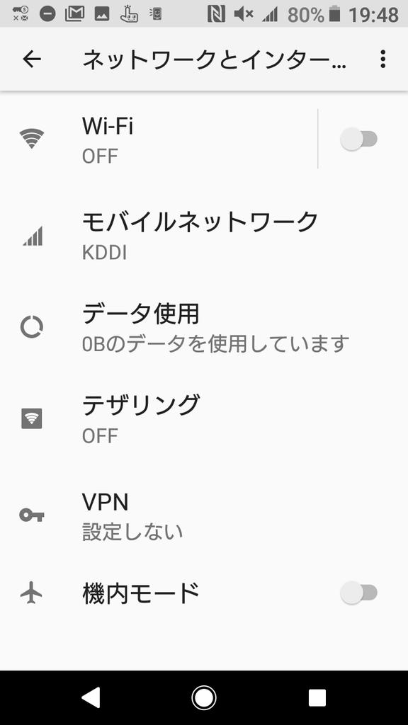 f:id:itokoichi:20190120214827p:plain