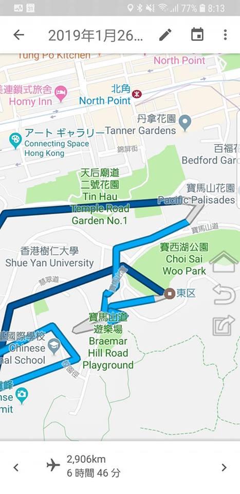 f:id:itokoichi:20190203084217j:plain