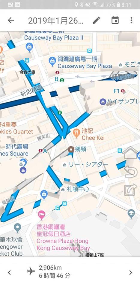 f:id:itokoichi:20190203084245j:plain