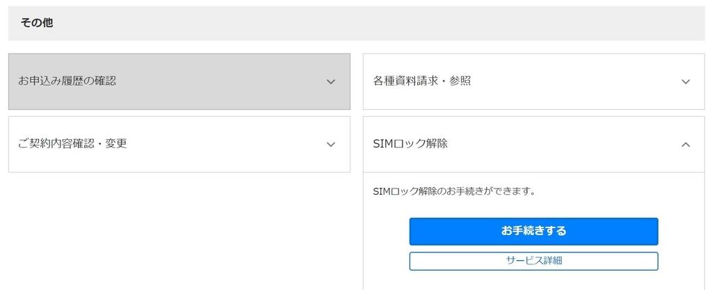 f:id:itokoichi:20190204181548j:plain