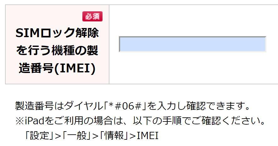 f:id:itokoichi:20190204181617j:plain