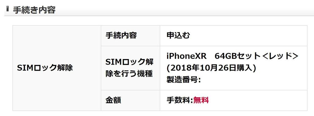 f:id:itokoichi:20190204181715j:plain
