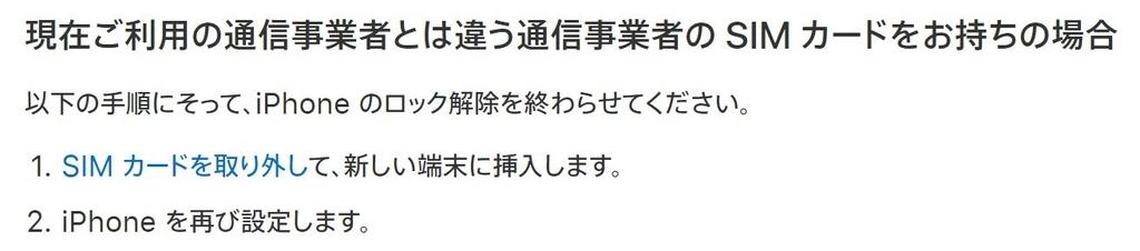f:id:itokoichi:20190204181854j:plain