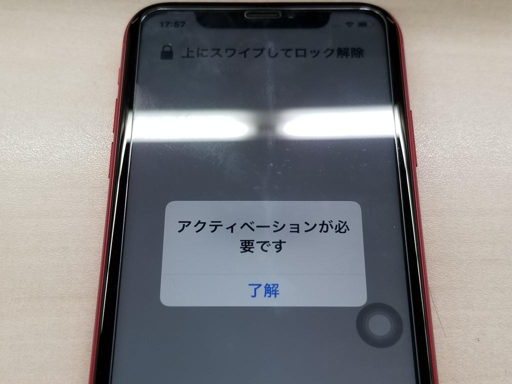 f:id:itokoichi:20190204182113j:plain