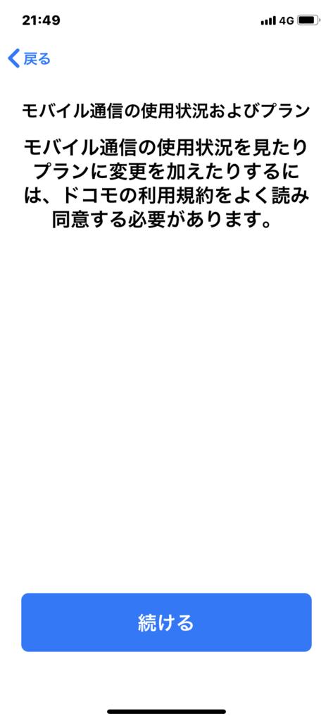 f:id:itokoichi:20190205170521p:plain