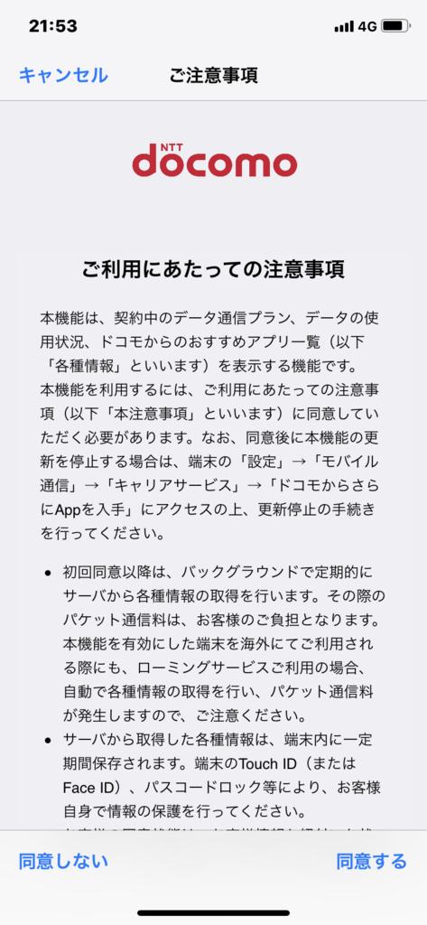 f:id:itokoichi:20190205171115p:plain