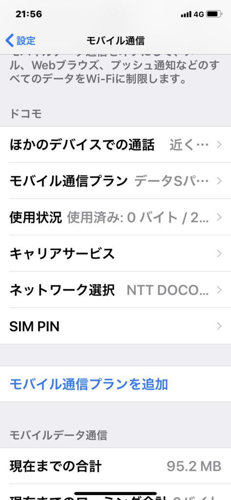 f:id:itokoichi:20190205171217p:plain