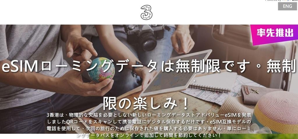 f:id:itokoichi:20190205174151j:plain