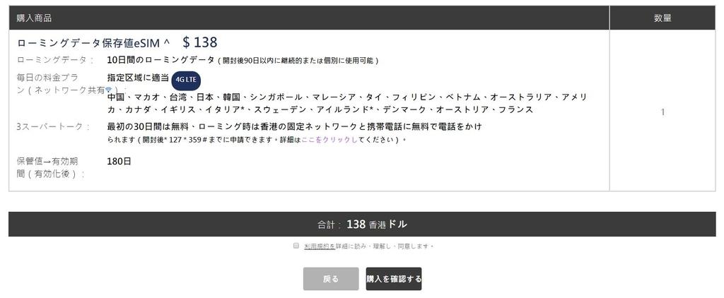 f:id:itokoichi:20190205174524j:plain