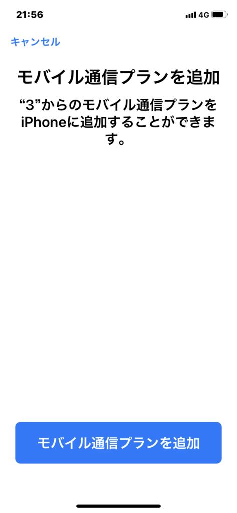f:id:itokoichi:20190205174723p:plain