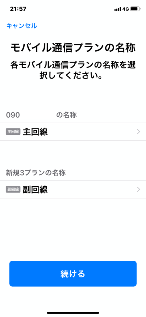 f:id:itokoichi:20190205175454p:plain